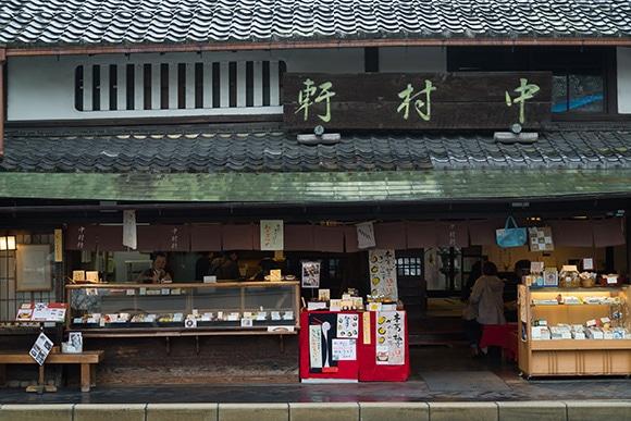 170203_NAKAMURA KEN_0014.jpg