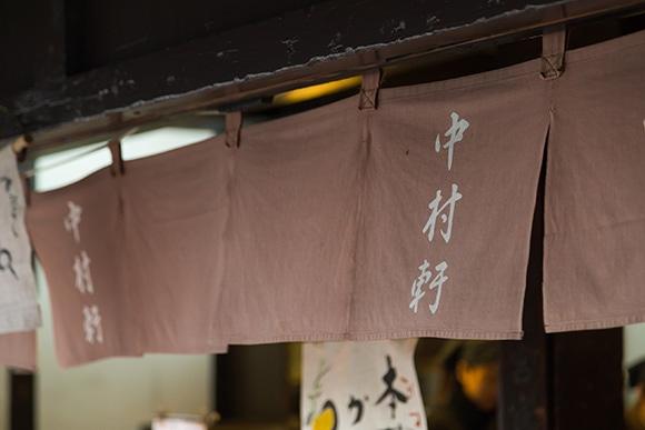 170203_NAKAMURA KEN_0030.jpg