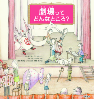 170213_gekijyou_shoei.jpg