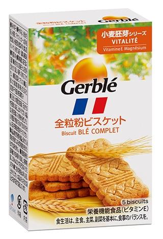 170401_4-Gerble.jpg
