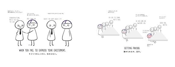 170403_mihiraki_3-3.jpg