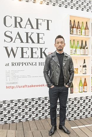 170404_2016CRAFT SAKE WEEK_1.jpg