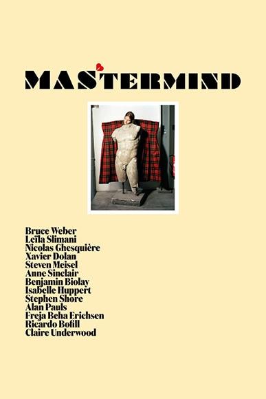 170515-master01.jpg