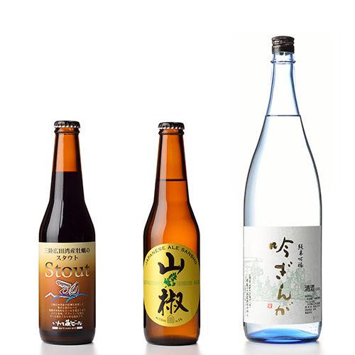 170804-sekinoichi-01.jpg
