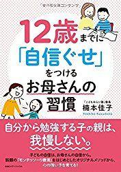 180111-toudai-02.jpg