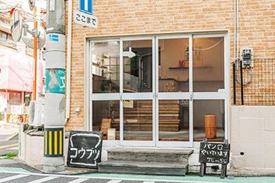 180607-koubutsu-04.jpg