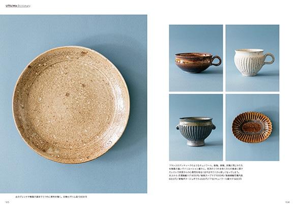 180713-UTSUWA_164-165.jpg