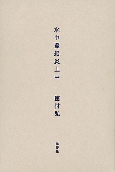 1808xx-livre-01.jpg