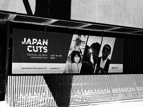 180921_japancuts_11.jpg
