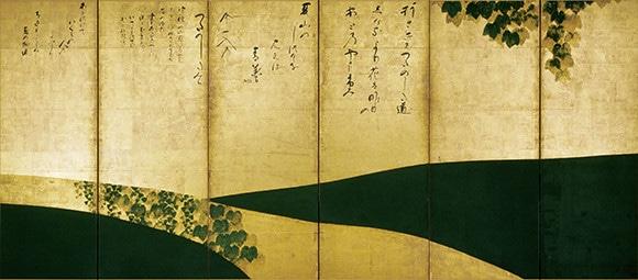181031-fujinraijin-02.jpg