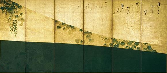 181031-fujinraijin-03.jpg