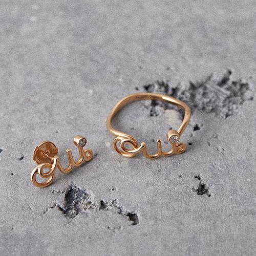 181112-jewelry-05.jpg