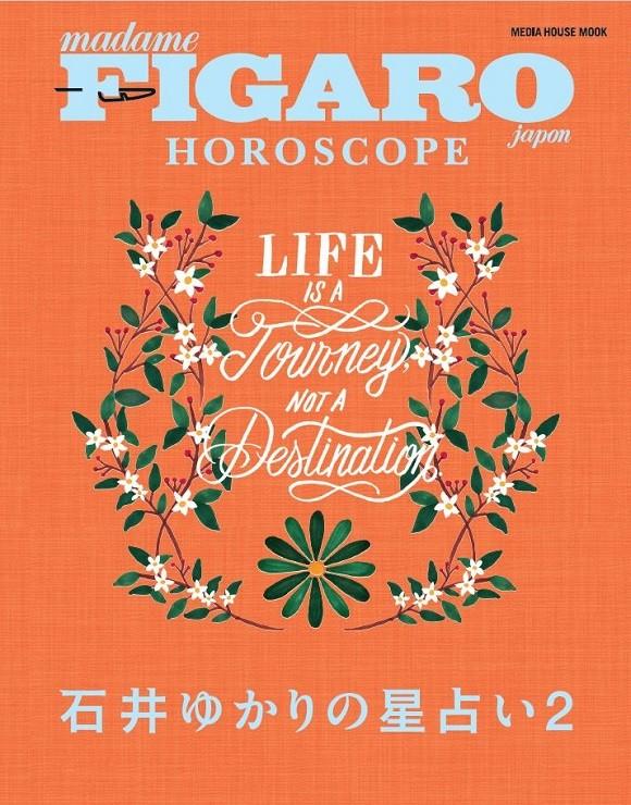 181130-yukari-ishii-2-cover.JPG