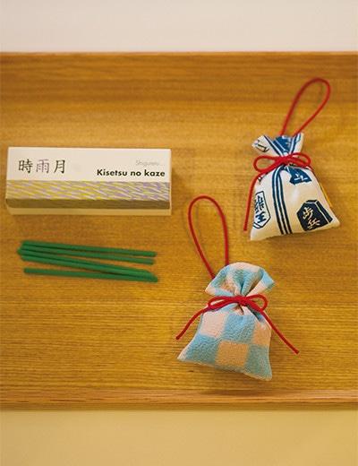 190116-kyoto-perfume-kunjyukan-01.jpg