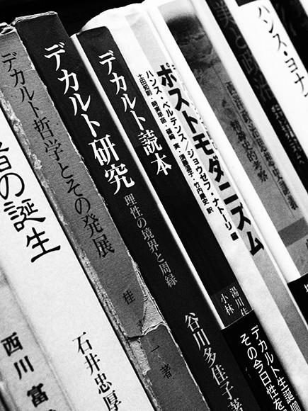 190119_takumi_saitoh_issey_ogata_07.jpg