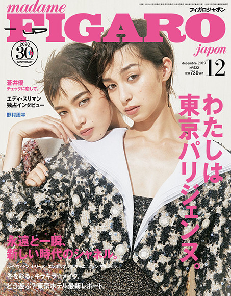 191102_chanel_nana_komatsu_ayami_nakajo_01.jpg