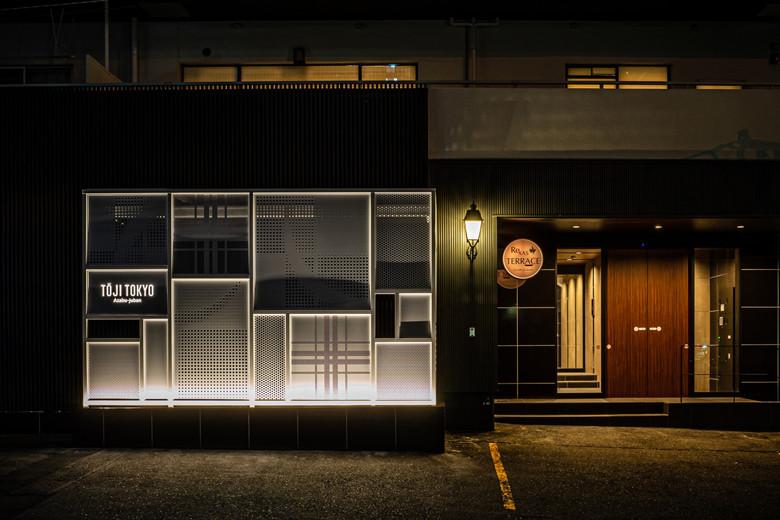 お腹の中から温まる! 麻布十番で湯治スパ体験。|今日のカラダにいいこと!|Beauty|madameFIGARO.jp(フィガロジャポン)