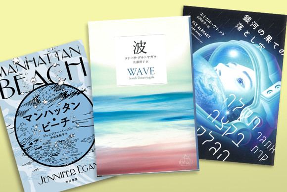 https://madamefigaro.jp/upload-files/191224-books-thmub02.jpg