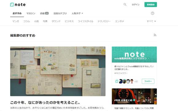 200130-shitourei-06.jpg