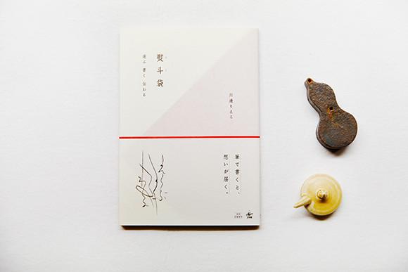 2003xx-kaku-erabu-05.jpg