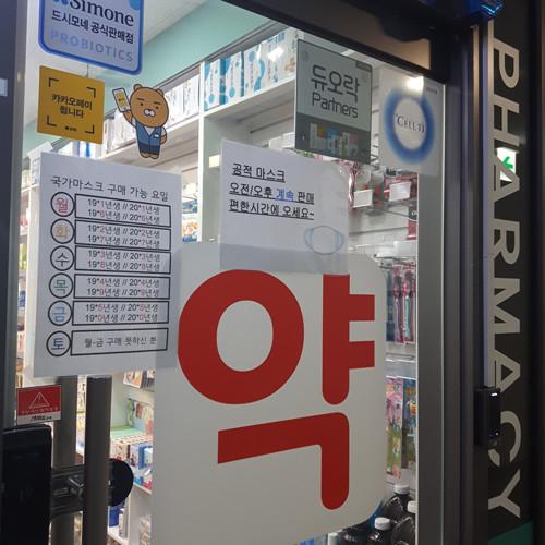 200409-drugstore.jpg