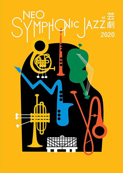 200805_neo_symphonic_jazz_01.jpg