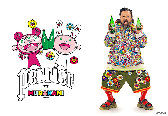 200915-perrier-murakami-01-02.jpg