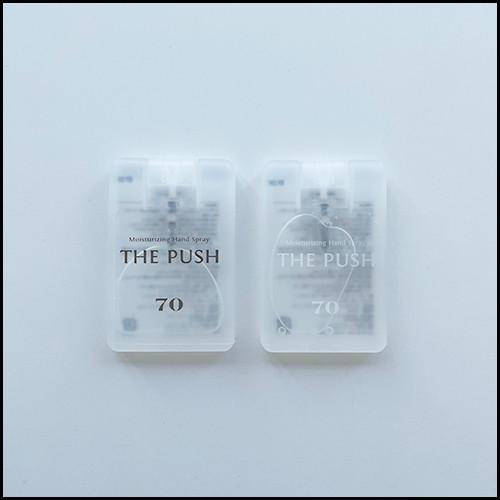 210107-push.jpg