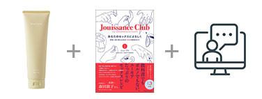 210513_jouissance_19.jpg