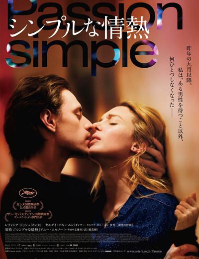 210705-Simple_chirashi-960x1248.jpg