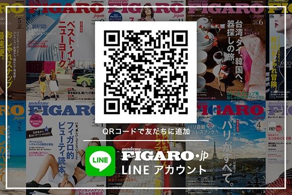 170213_line_01.jpg