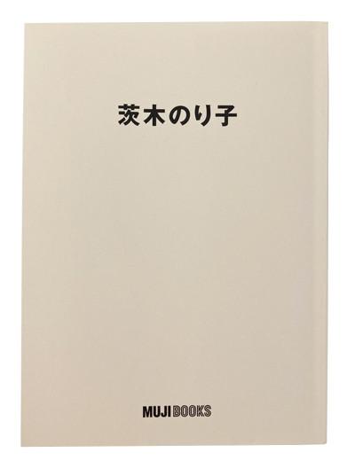 201218-book-001new.jpg