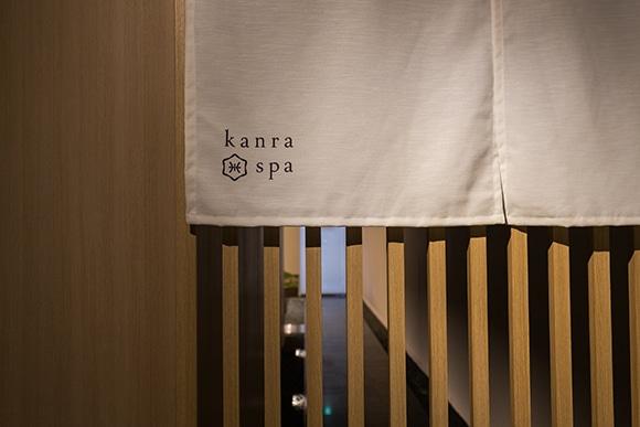 HOTEL KANRA_0061.JPG