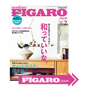 Gomagazine_magazine_201702.png