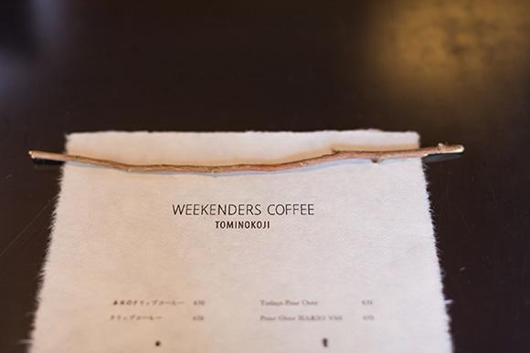 161024-WEEKENDERS-COFFEE-0094.jpg