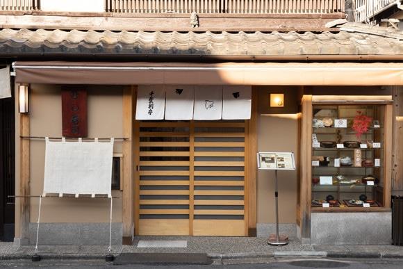 CHIDORITEI_0006.JPG