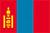 FLAG-Mongolia-200908.jpg