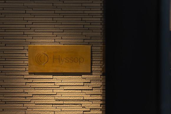 Hyssop_0028.JPG