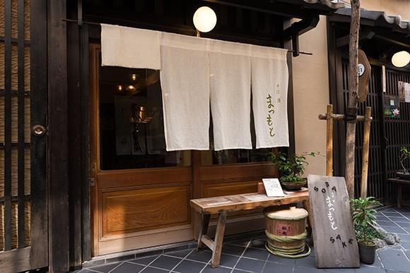 MATSUMOTO_0006.JPG