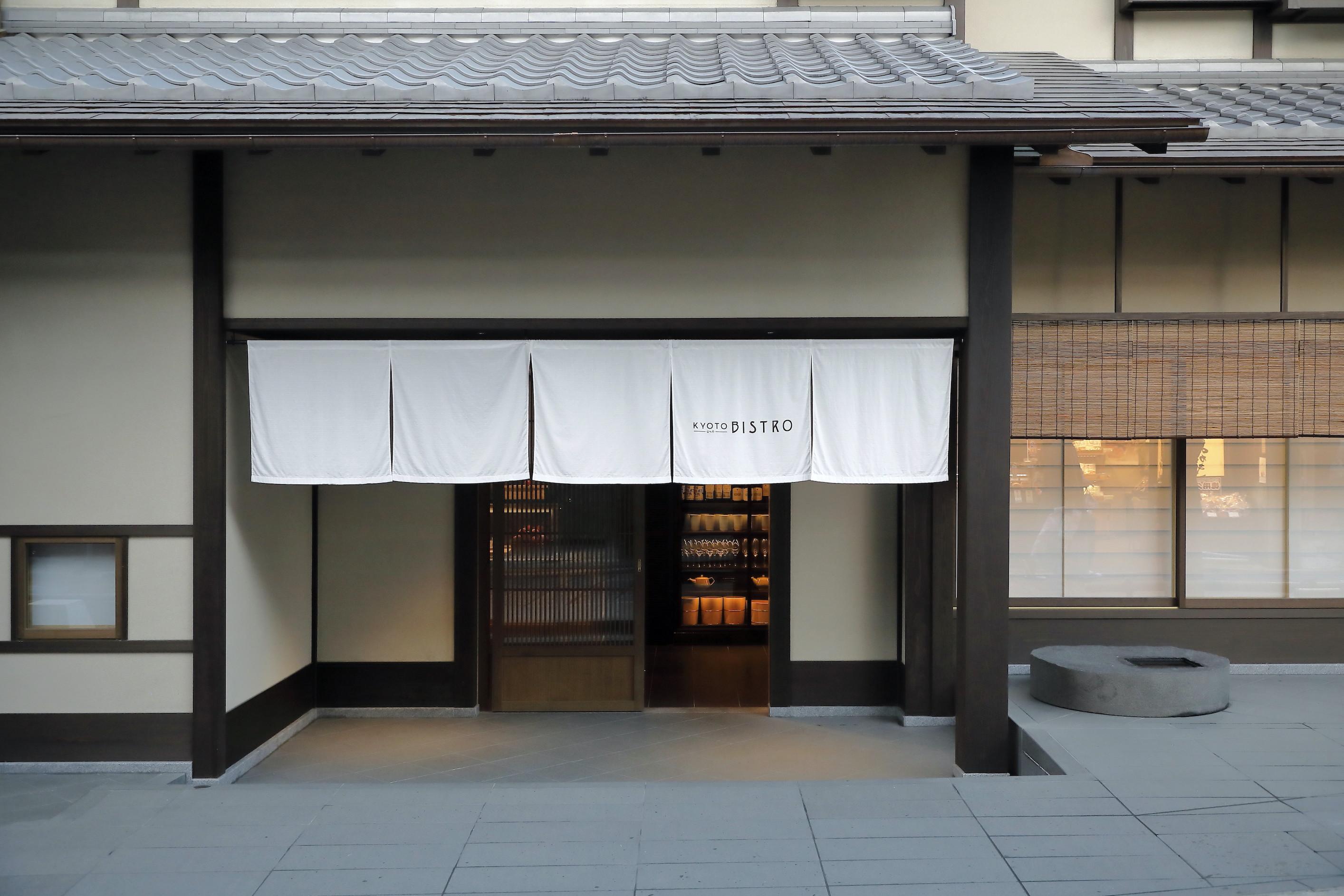 Park-Hyatt-Kyoto-Kyotobistro2.JPG