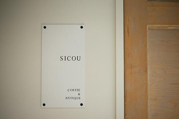 SICOU_0010.JPG