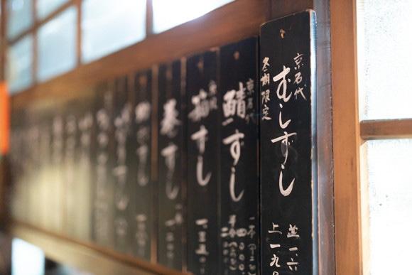 SUEHIRO_0010.JPG