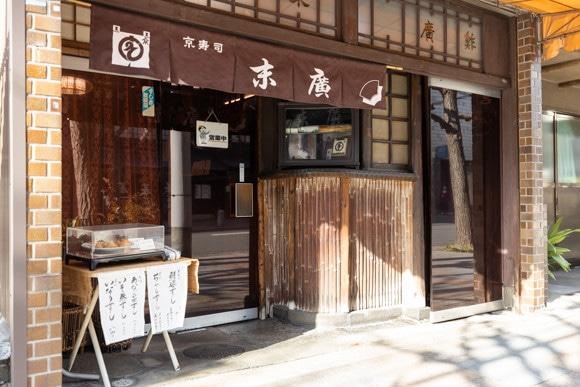 SUEHIRO_0084.JPG
