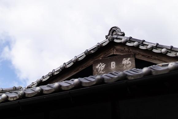 朝日焼ショップ&ギャラリー_0056.JPG