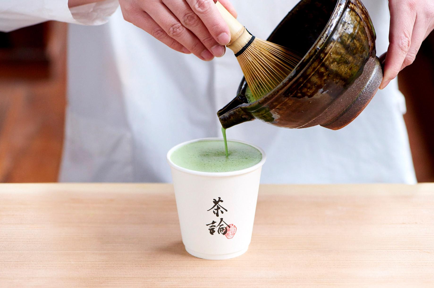 ★濃茶ラテ.jpg