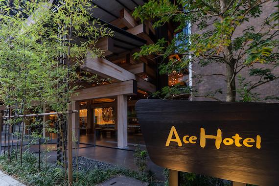 ACE HOTEL_0033.JPG