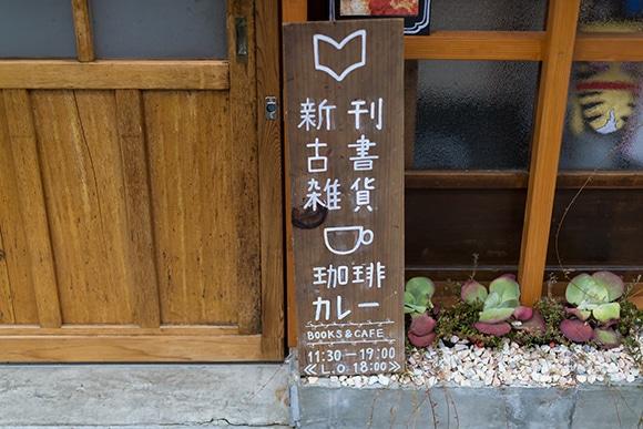 2譛域悽螻九&繧貼HO HO ZA_0043.JPG