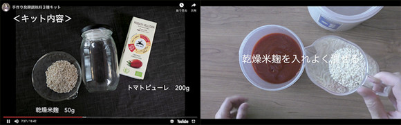 2102xx-jikaseihakko-12.jpg