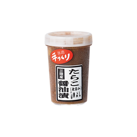 back-order-E-05-201201.jpg
