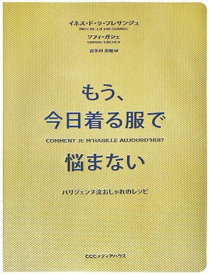 cover-580-2.jpg